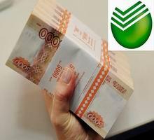 Онлайн заявка на кредит россельхозбанк тверь