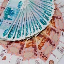 Кредиты в Енакиево - 41 предложение банков - кредиты