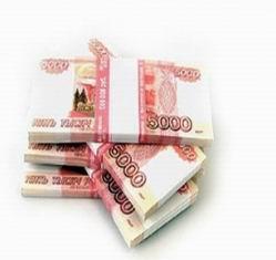 Кредиты в сбербанке для пенсионеров в волгограде