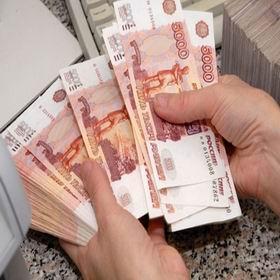 Кредит наличными без справок 500000 взять кредит без паспорта онлайн