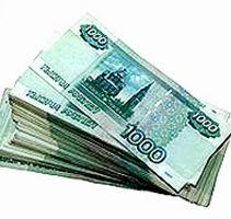 Займ срочно деньги онлайн заявка