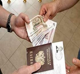 взять кредит в москве с временной регистрацией овчарка одна самых
