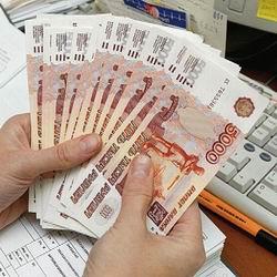 живу в крыму и не плачу кредит в украинские банки