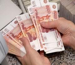 Выгодные кредиты без справок и поручителей