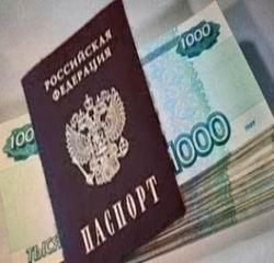 Прописка ребенка в паспорт