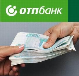 Кредиты наличными Взять быстро деньги в кредит