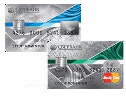 Кредитная карта сбербанк виза кредит моментум где срочно взять кредит 100000