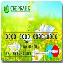 Проблемы с кредитными картами. Действия клиентов и банков.