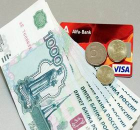 Кредит перечислением на карту денег экспресс кредит интернет банк