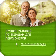 Красноярский край пенсионер сжег