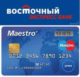 Восточный банк - онлайн заявка на кредит наличными