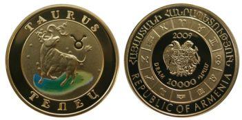 Также в сбербанке продаются монеты из